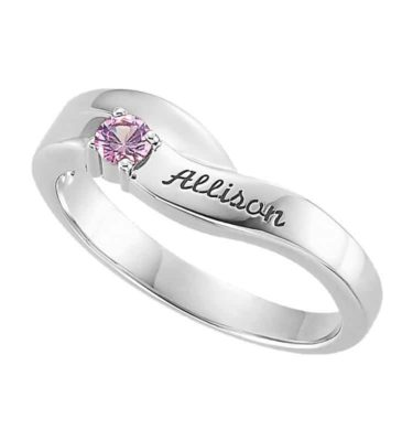 family-engraving-ring-silver-one-name